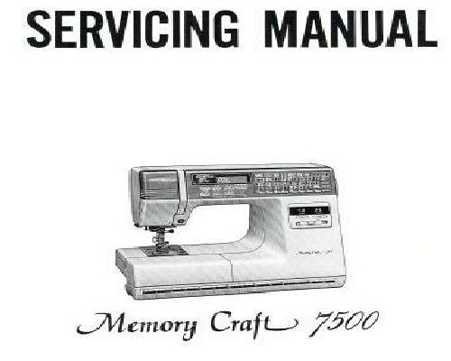 New Home Memory Craft  Sewing Machine Manual